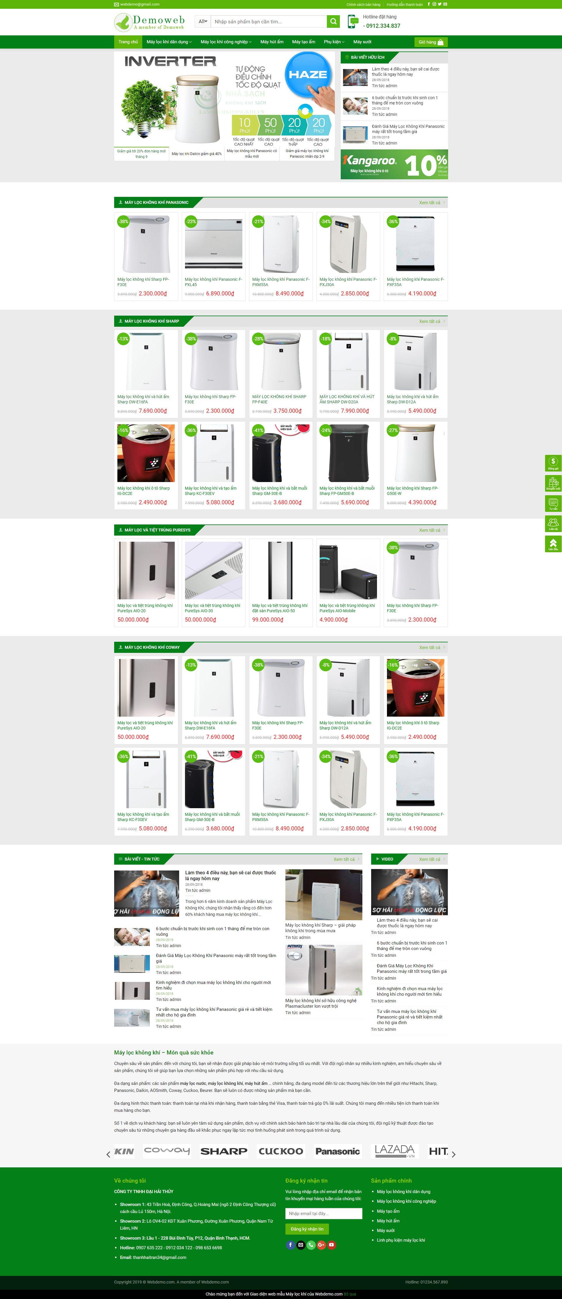 Mẫu website máy lọc khí 2